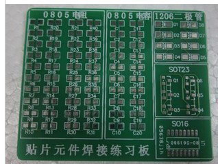 SMD Soldering Skills Training Board1